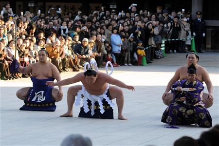 Ceremonia ofrenda Dohyou